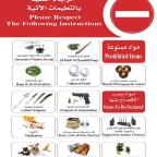 Don't bring a knife to a gunfight… or through security at an airport… or into Bahrain!